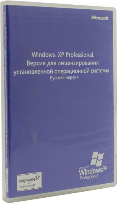 Описание обменник программы пк программы разное активатор windows xp sp3